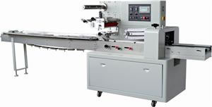 ALD-320D Flow Packing Machine (HFFS)