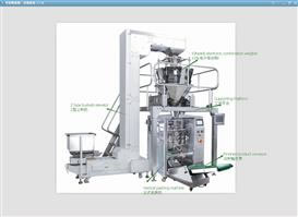 10-Head Electronic Weighing Packing System